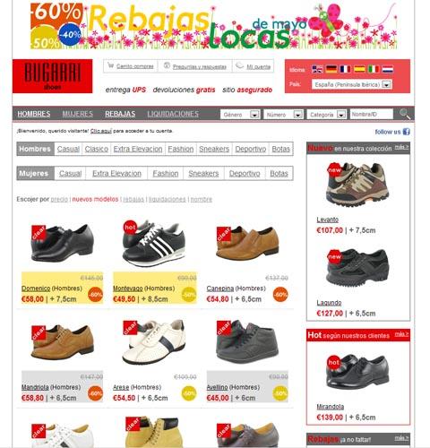 Bulgarrishoes.com